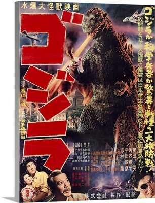 Godzilla, King of the Monsters (1954)