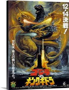 Godzilla Mothra And King Ghidorah Giant Monsters All Out