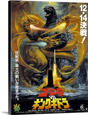Godzilla, Mothra and King Ghidorah: Giant Monsters All Out Attack (2001)