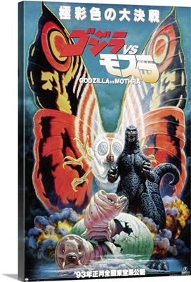 Godzilla vs. Mothra (1964)