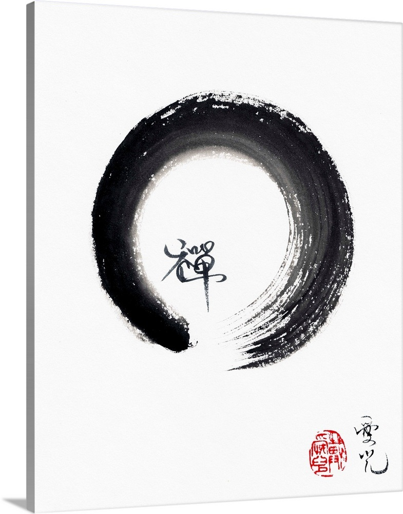 3e2563d804f4b Enso Zen Wall Art, Canvas Prints, Framed Prints, Wall Peels | Great ...