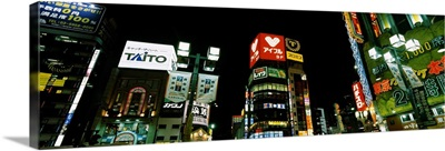 Buildings, Shinjuku Ward, Tokyo Prefecture, Kanto Region, Japan