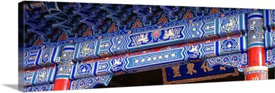 Close-up of a building, Forbidden City, Beijing, China
