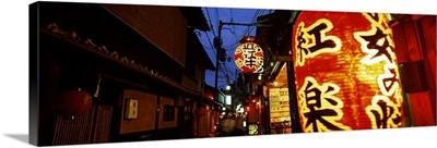 Close-up of a lantern lit up at night, Pontocho Street, Kyoto, Kyoto Prefecture, Kinki Region, Honshu, Japan
