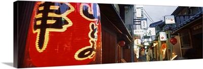 Close-up of a red lantern lit up at dusk, Pontocho Street, Kyoto, Kyoto Prefecture, Kinki Region, Honshu, Japan