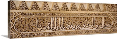 Close-up of carvings of Arabic script in a palace, Court Of Lions, Alhambra, Granada, Andalusia, Spain