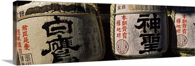 Close-up of three dedicated sake barrels, Imamiya Temple, Kita-ku, Kyoto, Kyoto Prefecture, Kinki Region, Honshu, Japan