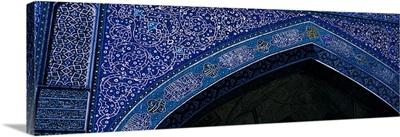 Detail Masjed-e Jame Esfahan Iran
