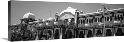 Facade of a railway station, Chennai Egmore, Chennai, Tamil Nadu, India