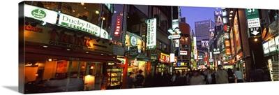 Group of people walking in a street, Shibuya Ward, Tokyo Prefecture, Kanto Region, Japan