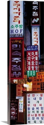 Hangul Signs Seoul South Korea