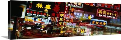 Neon signs at night, Nathan Road, Hong Kong, China