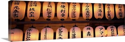 Paper lanterns lit up in a row, Kodai-ji, Higashiyama Ward, Kyoto City, Kyoto Prefecture, Honshu, Kinki Region, Japan