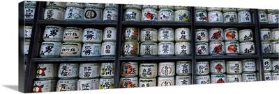 Sake, Tsurugaoka Hachiman Shrine, Kamakura, Kanagawa Prefecture, Kanto Region, Japan