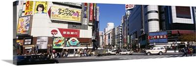 Shopping malls in a city, Shibuya Ward, Tokyo Prefecture, Japan