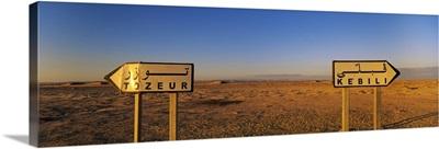 Signboards on a landscape, Douz, Tunisia