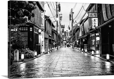 Black And White Japan Collection - End Of The Day In Kyoto