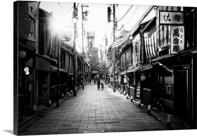 Black And White Japan Collection - Kyoto End Of The Day
