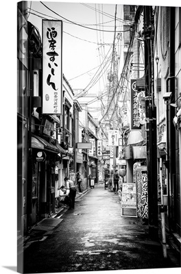 Black And White Japan Collection - Kyoto Street Life