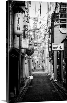 Black And White Japan Collection - Kyoto Street Scene II