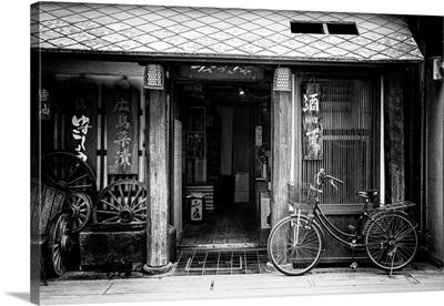 Black And White Japan Collection - Sake Shop