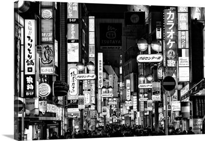 Black And White Japan Collection - Shibuya Tokyo