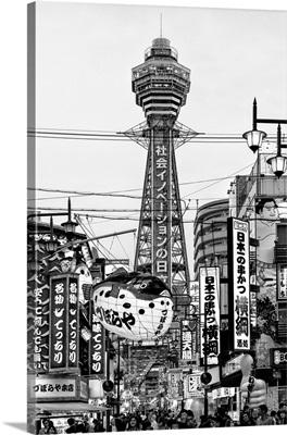 Black And White Japan Collection - Shinsekai Osaka