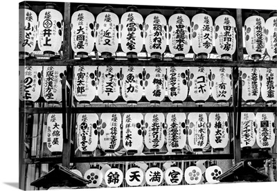 Black And White Japan Collection - Temple Lanterns