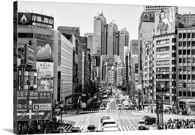 Black And White Japan Collection - Tokyo City