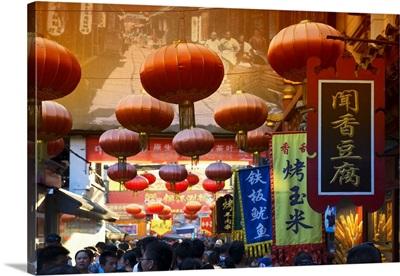 Chinese Street Atmosphere