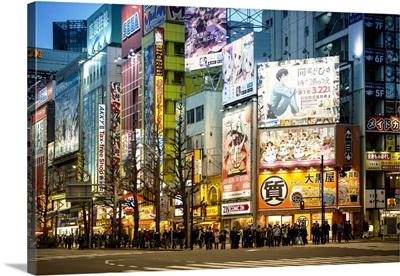 Japan Rising Sun Collection - Akihabara Tokyo