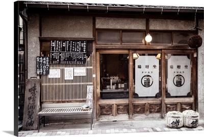 Japan Rising Sun Collection - Japanese Restaurant