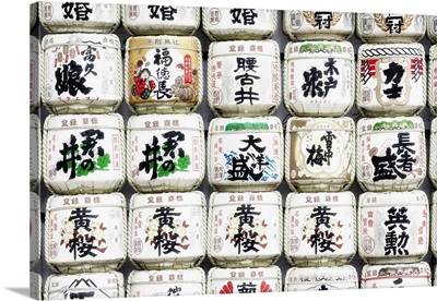 Japan Rising Sun Collection - Japanese Sake