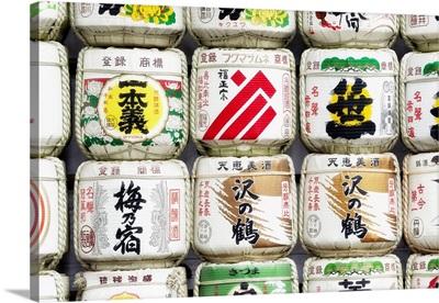Japan Rising Sun Collection - Japanese Sake II