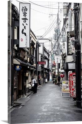 Japan Rising Sun Collection - Japanese Street