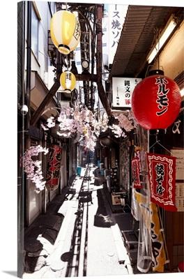 Japan Rising Sun Collection - Omoide Yokocho Shinjuku