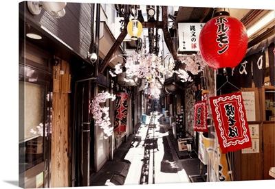 Japan Rising Sun Collection - Omoide Yokocho Shinjuku II