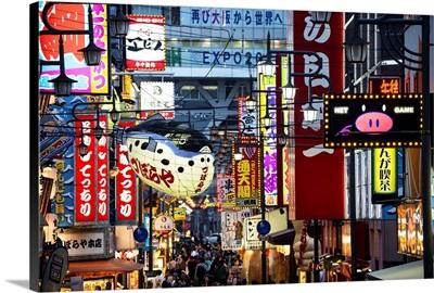Japan Rising Sun Collection - Osaka by Night