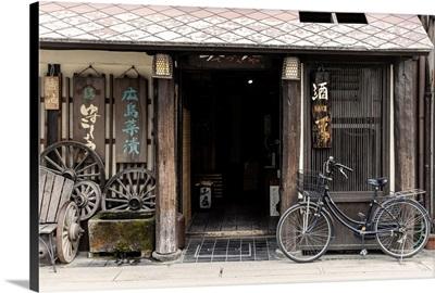 Japan Rising Sun Collection - Sake Shop