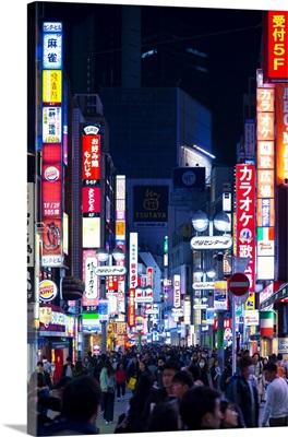 Japan Rising Sun Collection - Shinjuku at Night