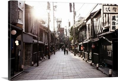 Japan Rising Sun Collection - Street Scene Kyoto