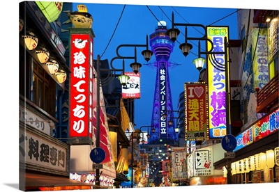 Japan Rising Sun Collection - The Light of Shinsekai in Osaka