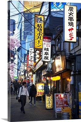 Japan Rising Sun Collection - Tokyo Omoide Yokocho At Nightfall