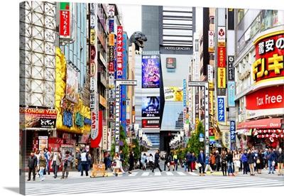Japan Rising Sun Collection - Tokyo Street Scene