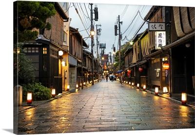 Japan Rising Sun Collection - Urban Street Kyoto