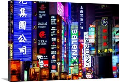 Neon Signs in Nanjing Lu, Shanghai