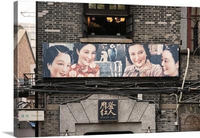 Vintage Chinese Shanghai Girls