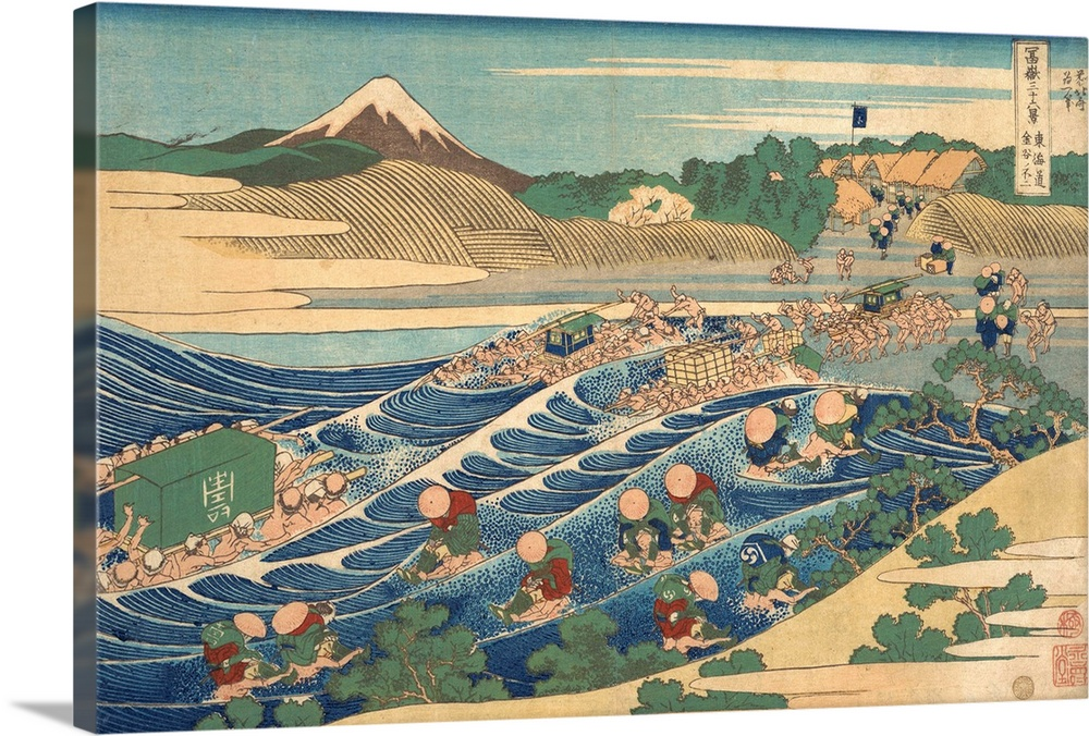 Fuji Seen from Kanaya on the Tokaido, from the series Thirty-six Views of Mount Fuji