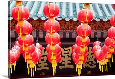 Chan She Shu Yuen Chinese Temple, Kuala Lumpur, Malaysia, Southeast Asia, Asia