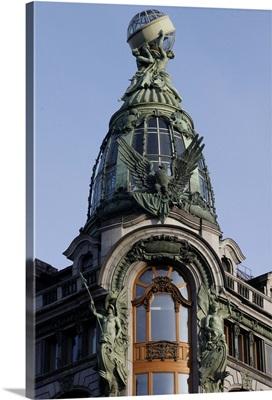 Cupola on top of Singer Building, St. Petersburg, Russia